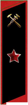 https://severyukhin-oleg.neocities.org/uni/mps34-10.png