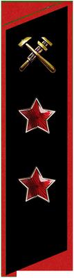 https://severyukhin-oleg.neocities.org/uni/mps34-11.png
