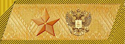 https://severyukhin-oleg.neocities.org/uni/petl-sa-23.png