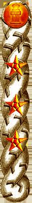 https://severyukhin-oleg.neocities.org/uni/tyurma-06.png